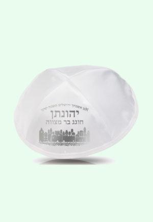 דגם ירושלים