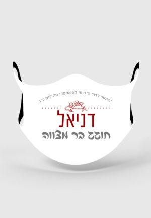 דגם מגן דוד