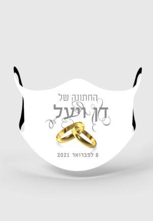 דגם קשר הזהב