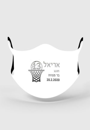כדורסל הטבעת כסף