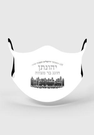 ירושלים הטבעת כסף